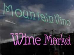 Mountain Vino